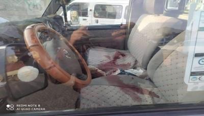 أوقفوه واطلقوا عليه النار.. مقتل شاب برصاص مسلحين حوثيين وسط العاصمة صنعاء