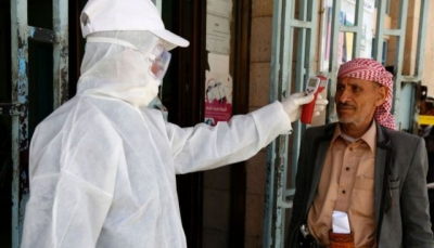 اللجنة الوطنية: 15 وفاة و56 إصابة جديدة بفيروس كورونا