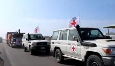 الصليب الأحمر: سهلنا نقل رفات خمسة أشخاص من مشرحة المخا إلى صنعاء