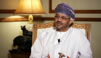 وزير الخارجية العُماني: نحن قاب قوسين من دفع العملية السياسية في اليمن