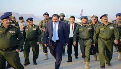 وزير الداخلية يصل مدينة سيئون قادماً من السعودية