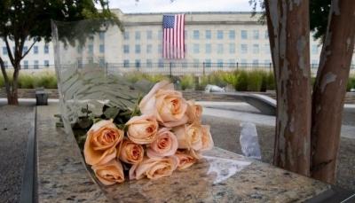 واشنطن تبدأ رفع السرية عن وثائق لعلاقة سعوديين بهجمات 11سبتمبر