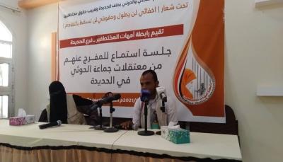 خلع أظافر والتعذيب بأسياخ من فوق النار.. مختطفون يتحدثون عن تعذيبهم في سجون الحوثي