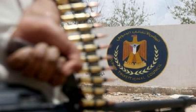 منظمة عربية تطالب المجتمع الدولي بمحاسبة الانتقالي وداعميه وإنقاذ المدنيين من بطشهم
