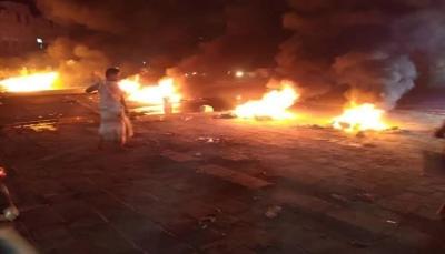 حضرموت.. تواصل الاحتجاجات وأحداث الفوضى تنديدًا بتردي الخدمات