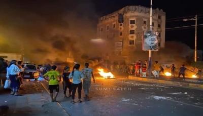 """""""بسبب تردي الخدمات"""".. عدن: إحتجاجات شعبية ليلية ترفض استمرار سيطرة ميلشيات الانتقالي"""