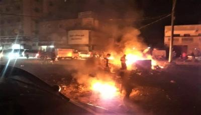عدن.. مقتل مواطن وإصابة آخرين في احتجاجات شعبية غاضبة لليوم الثاني على التوالي
