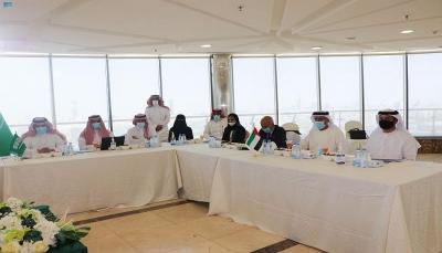 بيان مشترك للرباعية يدعو إلى سرعة تنفيذ اتفاق الرياض وعودة الحكومة إلى عدن