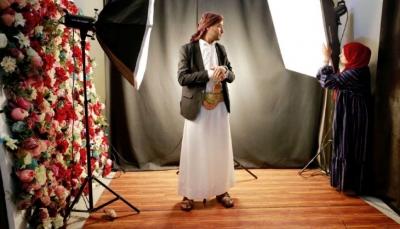 مصوّرة يمنية تفتح آفاقا جديدة في مجتمع محافظ
