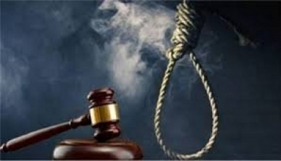 دعوات حقوقية لردع الحوثيين عن إعدام 9 يمنيين بتهمة مقتل الصماد
