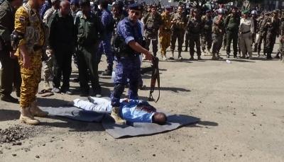 المركز الأمريكي للعدالة يدين بشدة جريمة ميليشيات الحوثي بإعدام 9 من أبناء تهامة