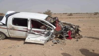 الجوف.. ألغام ميلشيات الحوثي تقتل وتصيب 910 أشخاص خلال ثلاث سنوات