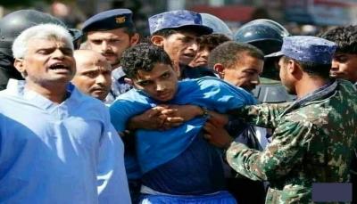 """""""وحشية على الطريقة الإيرانية"""".. إدانات واسعة لمجزرة حوثية علنية بحق 9 مواطنين في صنعاء"""