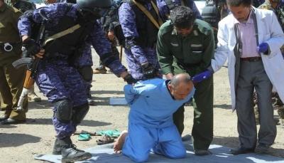 """""""إرهاب للمجتمع"""".. مجلس النواب يعتبر اعدام الحوثيين 9مواطنين كبش فداء لتصفية حسابات داخلية"""
