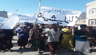 سقطرى.. مسيرة حاشدة تطالب بإنهاء الانقلاب وعودة سلطات الدولة