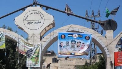 """فلسطين تغرق في خيبة كبيرة بعد اعتقال آخر أسيرين من أبطال """"نفق الحرية"""""""