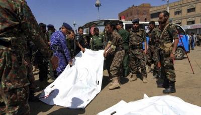 أدانت الاعدامات.. الأمم المتحدة: الإجراءات الحوثية لم تحترم متطلبات المحاكمة العادلة