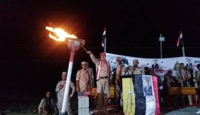 بحفل فنيّ وخطابي.. شبوة توقد شُعلة ثورة الـ 26 من سبتمبر المجيدة