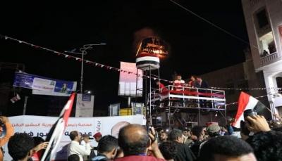 عشية ذكراها الـ 59.. إيقاد شعلة ثورة 26 سبتمبر وسط حضور جماهيري كبير في تعز