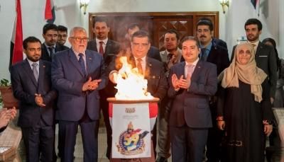 السفارة اليمنية في كوالالمبور تحتفي بأعياد الثورة الخالدة سبتمبر وأكتوبر