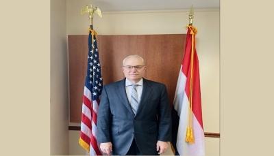 ليندركينغ: تصعيد الحوثي في مأرب أكبر عقبة لتحقيق السلام