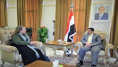 وزير الخارجية: الجيش والمقاومة وبدعم التحالف لن يدخر أي جهد لدحر العدوان الحوثي