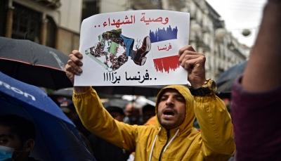 الحكومة الجزائرية تأمر بالتخلص من اللغة الفرنسية في المؤسسات الرسمية