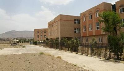 الحوثيون يقتحمون سكن جامعة صنعاء ويطردون عوائل عدد من الأكاديميين