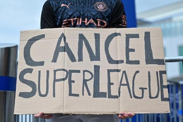 مانشستر سيتي ينسحب رسمياً من دوري السوبر الأوروبي