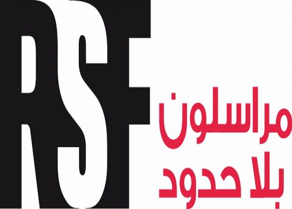 تقرير: اليمن ضمن قائمة الأسوأ عربياً وعالمياً في حرية الصحافة للعام 2021م