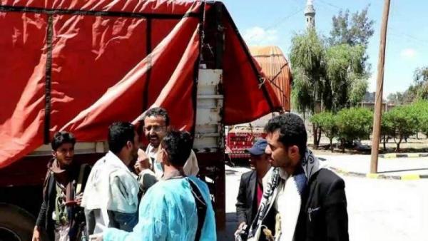 إب..مكتب حقوق الإنسان يدين ممارسات الحوثيين بحق تجار المحافظة