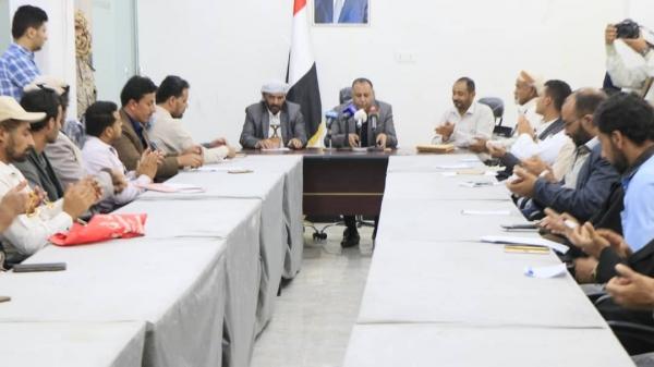 وزارة الصناعة تعتزم افتتاح فرعا للهيئة العامة للمواصفات في مأرب