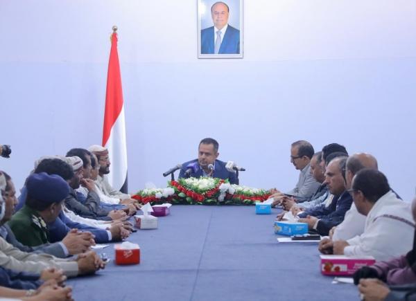 رئيس الحكومة يبحث مع قيادة السلطة المحلية في مأرب الأوضاع العسكرية والإنسانية