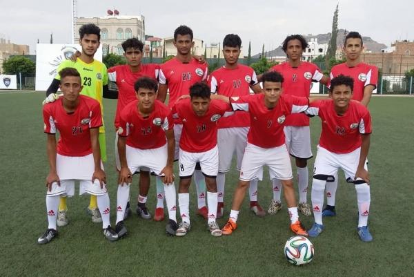كأس العرب.. منتخب اليمن للشباب يواجه نظيره التونسي غدا الإثنين