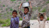 مركز بحوث التنمية الاقتصادية: 1.8 مليون طفل يمني يعانون سوء التغذية الحاد