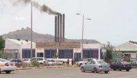 مصافي عدن تعلن عن مناقصة لشراء 90 ألف طن من المشتقات النفطية