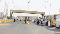 اليمن يفوج 15126 حاج إلى السعودية عبر منفذ الوديعة من أصل 24 ألف