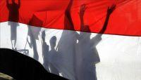 حضرموت: محتجون يطالبون الحكومة الشرعية بالتوظيف في الشركات النفطية