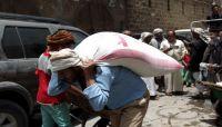 القسائم التموينية بصنعاء.. فشل لسلطات الإنقلابيين وعبء على الموظفين (تقرير)
