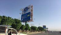 تراشق كلامي بين حزب صالح والحوثي وأنصار الأخير يمزقون صور المخلوع بصنعاء
