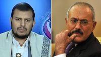 حزب صالح يلوح مجددا بإنهاء شراكته مع الحوثيين ويصف ممارساتهم تجاهه بالإرهابية (وثيقة)