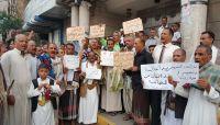 تعز: عشرات الموظفين الحكوميين يتظاهرون للمطالبة بصرف مرتباتهم