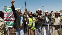 ميلشيات الحوثي تنهب 30مليار ريال من التأمينات وترفض صرف رواتب المتقاعدين
