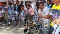 جرحى تعز في مصر: إهمال الحكومة لنا أقسى من جراحنا