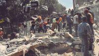 ارتفاع ضحايا زلزال المكسيك إلى 65 قتيلا وانهيار27 مبنى