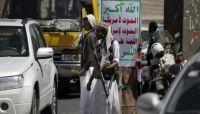 """البيضاء: اصابة طفلين في قصف حوثي على منازل المدنيين بـ""""القريشية"""""""