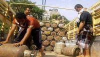 انخفاض سعر الغاز المنزلي بمدينة تعز إلى 2500 ريال