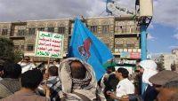 الحوثيون يتهمون قياديا مؤتمريا مختطفا بالتخطيط للعمل المسلح ضدهم