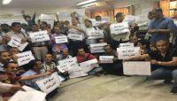 طلاب اليمن بالقاهرة ينتفضون ضد تعسفات وفساد السفارة وسبعة مطالب لإنهاء الاعتصامات