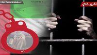""""""" الأمعاء الخاوية"""" سلاح المعتقلين للتحرر من سجون الإمارات بعدن(تقرير خاص)"""